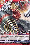 Hakai-O Kirito Custom D-06-19