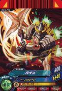 Gekkoumaru PC2-10