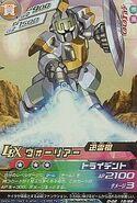 Warrior D-02-15