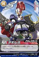 Achilles D-01-06W