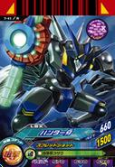 Hunter Kiba 7-41