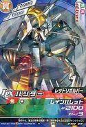 Hunter D-S02-02