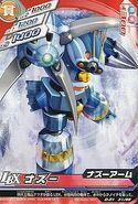 Nazuu D-01-31