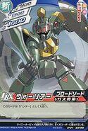 Warrior D-01-23
