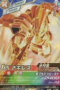 Achilles V Mode D-02-17