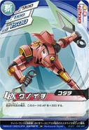 Kunochi d-01-09w
