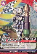 Grey Maid D-04-28