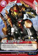 Hakai-O D-W01-04