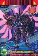 Lucifer 3-CP7