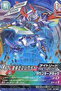 Sacred Knight Emperor D-04-57