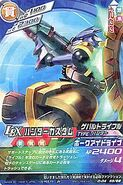 Hunter Custom D-04-55