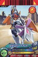 Bibinbird X V 4-25
