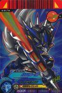 Hunter Kiba 6-41