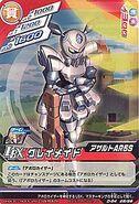 Grey Maid D-04-26