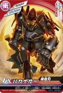 Hakai-O D-01-25W