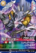 Hunter D-02-21