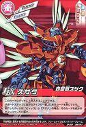Suzaku D-05-36