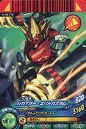 Hakai-O Kirito Custom 6-50