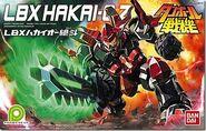Hakai-O Z