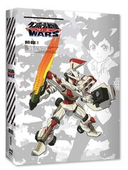 LBX Wars Boxset.jpg