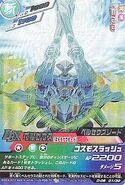 Perseus Strike Mode D-06-01