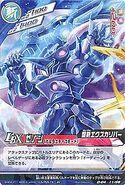 Zenon Alternative Mode D-04-11