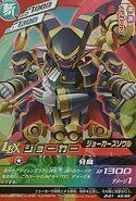 Joker D-01-43
