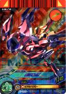 Minerva 5-09