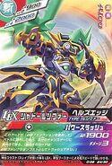 Shadow Lucifer D-06-24