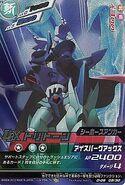 Triton D-06-09