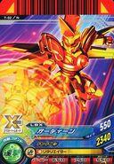 Odin X-mode 7-02