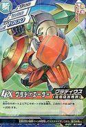 Gladiator D-01-67
