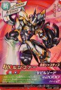 Lucifer D-04-33