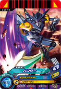 Hunter 2-06