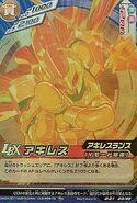 Achilles V-Mode D-01-03