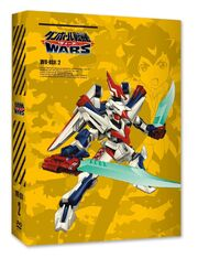 LBX Wars Boxset 2.jpg