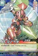 Kunochi D-01-09