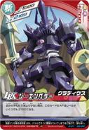 The Emperor D-01-38W