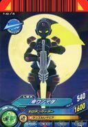 Oni Kunoichi 7-42
