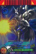Hunter Kiba 5-41