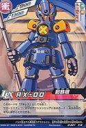 AX-00 D-S01-07