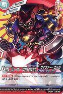 Joker Kirito Custom D-06-18