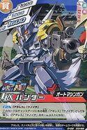 Hunter D-02-03