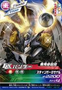 Hunter D-W01-03