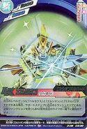 Elysion Knight Mode D-06-03