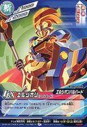 Elysion Knight Mode P028