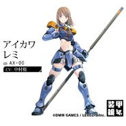 Armored Girls AX-00