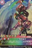 Kunoichi D-02-20