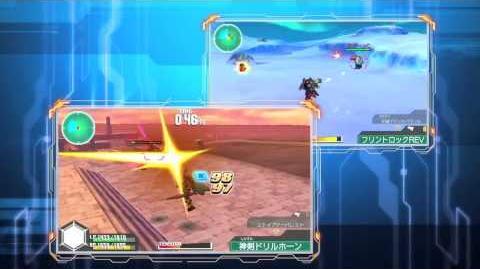 Little_Battler_eXperience_Boost_-_Level-5_World_2011Trailer