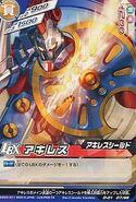 Achilles D-01-07